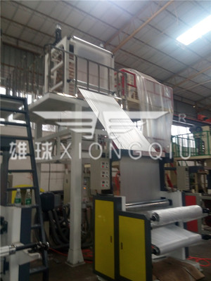 FM-800 HDPE Film Blowing Machine