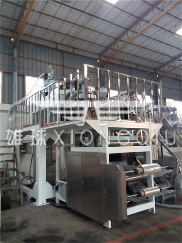 1100mm PP Single Layer Film Blowing Machine