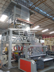 1700mm ABC PE Shrinkable Film Blowing Machine