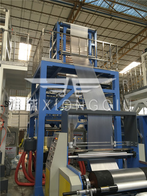 FM-1100 HDPE Film Blowing Machine with Single Automatic Winder