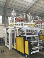 1000mm PP Film Blowing Machine